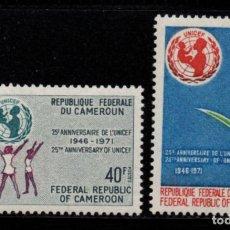 Sellos: CAMERUN 510/11** - AÑO 1971 - 25º ANIVERSARIO DE UNICEF. Lote 217455708