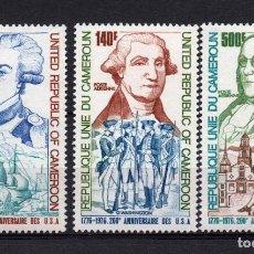 Sellos: CAMERUN AEREO 242/44** - AÑO 1975 - BICENTENARIO DE LA INDEPENDENCIA DE ESTADOS UNIDOS. Lote 217456060