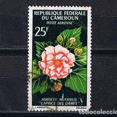 Sellos: CAMERUN 1966 FLOR - SELLO USADO ANTIGUOS FLORA AFRICANA. Lote 217504980