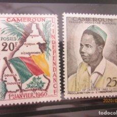 Sellos: CAMERUN 1960 2 V. NUEVO. Lote 218275180