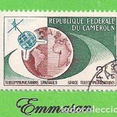 Sellos: CAMERÚN - MICHEL 382 - YVERT 362 - TELECOMUNICACIONES ESPACIALES. (1963). NUEVO MATASELLADO.. Lote 219211826