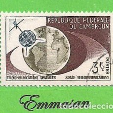 Sellos: CAMERÚN - MICHEL 383 - YVERT 363 - TELECOMUNICACIONES ESPACIALES. (1963). NUEVO MATASELLADO.. Lote 219212061