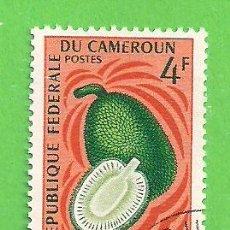 Sellos: CAMERÚN - MICHEL 509 - YVERT 444 - FRUTA - FRUTIPAN. (1967).. Lote 219214146