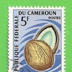 Sellos: CAMERÚN - MICHEL 510 - YVERT 445 - FRUTA - COCO NUCIFERA. (1967).. Lote 219214511