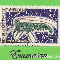 Sellos: CAMERÚN - MICHEL 541 - YVERT 456 - CRUSTÁCEOS - LANGOSTA VERDE. (1967). NUEVO MATASELLADO.. Lote 219215270