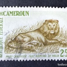 Sellos: 1964 CAMERÚN PARQUE NACIONAL DE WAZA. Lote 221417972
