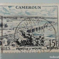 Sellos: SELLO USADO DE CAMERÚN DEL AÑO 1956- PUENTE SOBRE EL RIO WOURI- YVERT 301- 15 FRANCOS. Lote 225190870