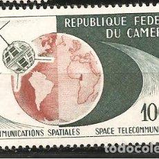 Sellos: CAMERÚN,1962, TELEVISIÓN, NUEVO SIN SEÑAL DE FIJASELLOS. Lote 232701850