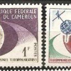 Sellos: CAMERÚN, TELECOMUNICACIONES, NUEVO SIN SEÑAL DE FIJASELLOS. Lote 232702460