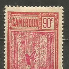 Sellos: CAMERUN COLONIA FRANCESA YVERT NUM. 125 NUEVO SIN GOMA. Lote 233659545