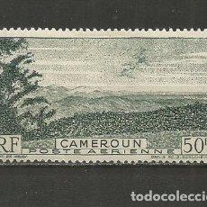 Sellos: CAMERUN CORREO AEREO COLONIA FRANCESA YVERT NUM. 38 * NUEVO CON FIJASELLOS. Lote 233660400