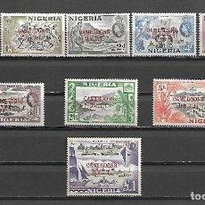 Sellos: COLONIA INGLESA CAMERUN BRITANIQUE SELLOS DE LA SERIE SOBRECARGADA DE NIGERIA NUEVOS PERFECTOS. Lote 233839450