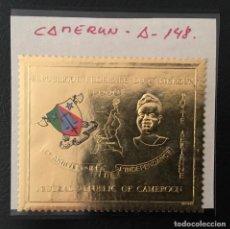 Sellos: CAMERUN - AEREO YVERT 148 ** MNH. Lote 234715650
