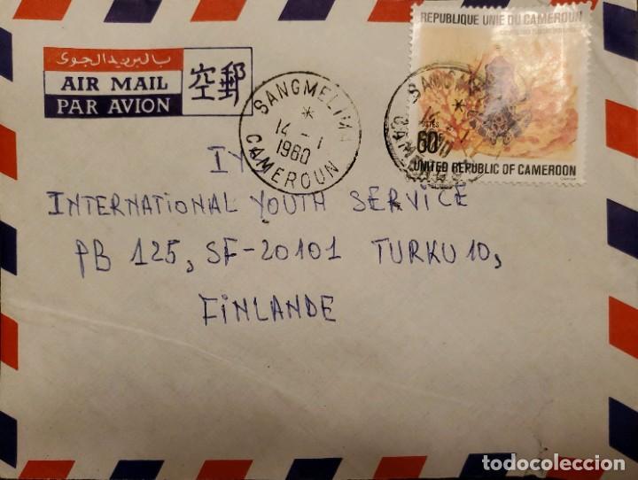 O) 1980 CAMERÚN, RANA - CARDIOGLOSSA ELEGANS, PELIGRO DE EXTINCIÓN, CORREO AÉREO A FINLANDIA (Sellos - Extranjero - África - Camerún)