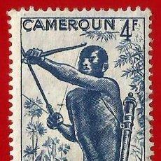 Sellos: CAMERUN. 1946. CAZADOR CON ARCO. Lote 236507040