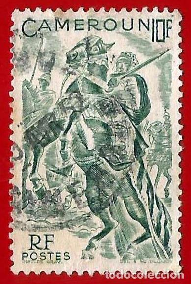 CAMERUN. 1946. CABALLERO LAMIDO (Sellos - Extranjero - África - Camerún)
