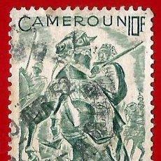 Sellos: CAMERUN. 1946. CABALLERO LAMIDO. Lote 236508050