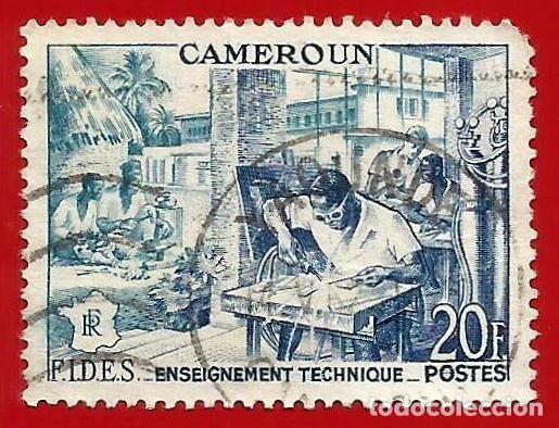 CAMERUN. 1956. INSTRUCCION TECNICA (Sellos - Extranjero - África - Camerún)