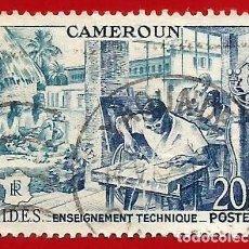 Sellos: CAMERUN. 1956. INSTRUCCION TECNICA. Lote 236508385