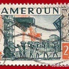 Sellos: CAMERUN. 1959. CARGANDO BANANAS EN BARCO. Lote 236508670