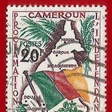 Francobolli: CAMERUN. 1960. BANDERA Y MAPA. Lote 236508890