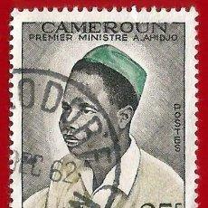 Sellos: CAMERUN. 1960. PRIMER MINISTRO AHMADOU AHIDJO. Lote 236509150