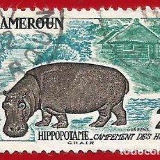 Timbres: CAMERUN. 1962. FAUNA. HIPOPOTAMO. Lote 236509375