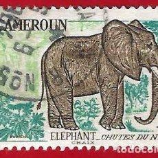 Sellos: CAMERUN. 1962. FAUNA. ELEFANTE. Lote 236509535