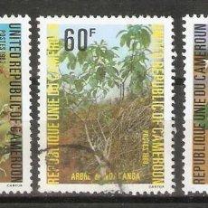 Francobolli: CAMERUN.1980. FLORES.. Lote 237520775
