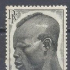 Sellos: CAMERUM, R:F:1946, YVERT TELLIER 294, NUEVO. Lote 240095060