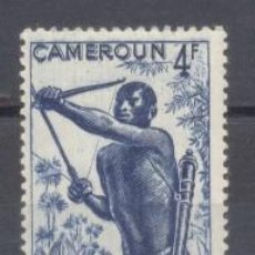 Sellos: CAMERUM, R:F:1946, YVERT TELLIER 288, NUEVO. Lote 240096705