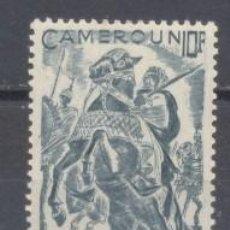 Sellos: CAMERUM, R:F:1946, YVERT TELLIER 291, NUEVO. Lote 240098070
