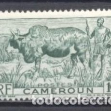 Sellos: CAMERUM, R:F:1946, YVERT TELLIER 276, NUEVO. Lote 240098285