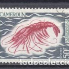 Sellos: CAMERUM, R:F:1968, YVERT TELLIER 463, USADO. Lote 240100860
