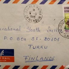 Sellos: O) 1986 CAMERÚN - CAMERÚN, PORCUPINE DE LA VIDA SILVESTRE, CORREO AÉREO, A FINLANDIA. Lote 240369165