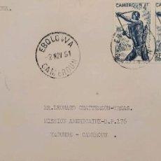 Sellos: O) 1951 CAMERUN, BOWMAN, EMISION DE EBOUE, DE EBOLOWA A YAOUNDE, XF. Lote 240369295