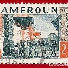 Sellos: CAMERUN. 1959. CARGANDO BANANAS EN BARCO. Lote 244916120