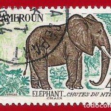 Sellos: CAMERUN. 1962. FAUNA. ELEFANTE. Lote 244916430
