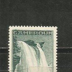 Sellos: CAMERUN COLONIA FRANCESA YVERT NUM. 172 NUEVO SIN GOMA. Lote 246331315
