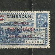 Sellos: CAMERUN COLONIA FRANCESA YVERT NUM. 263 USADO. Lote 246331915
