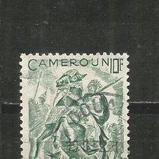 Sellos: CAMERUN COLONIA FRANCESA YVERT NUM. 291 USADO. Lote 246332165