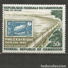 Sellos: CAMERUN CORREO AEREO EXCOLONIA FRANCESA YVERT NUM. 129 ** SERIE COMPLETA SIN FIJASELLOS. Lote 246474205