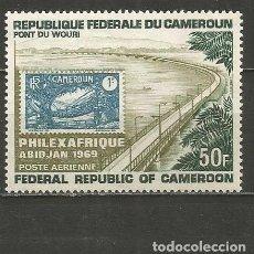 Sellos: CAMERUN CORREO AEREO EXCOLONIA FRANCESA YVERT NUM. 129 * SERIE COMPLETA CON FIJASELLOS. Lote 246474380