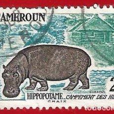 Sellos: CAMERUN. 1962. FAUNA. HIPOPOTAMO. Lote 252881290