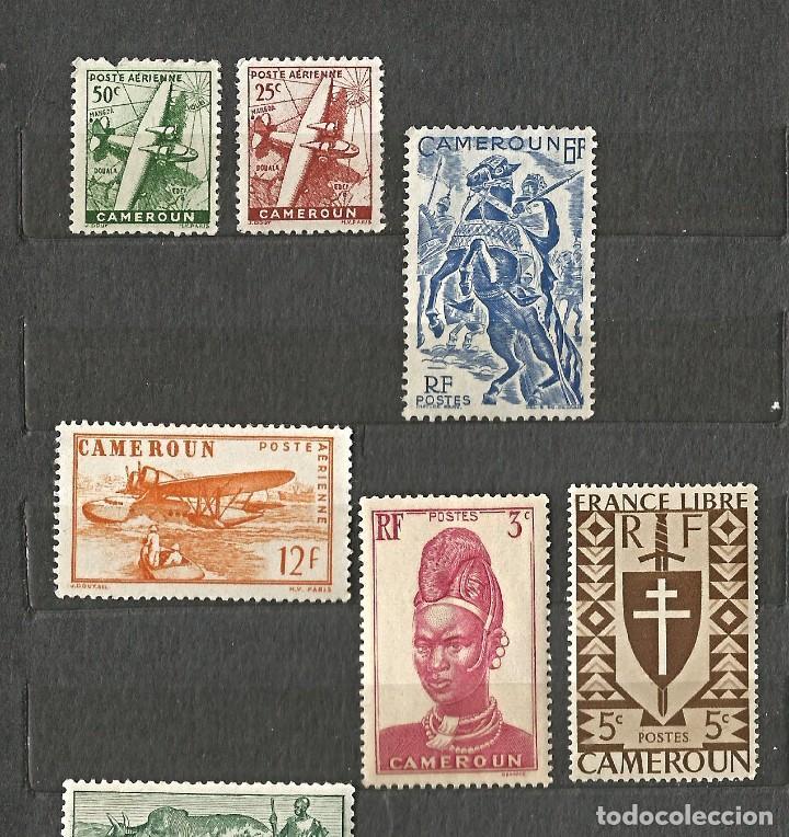 LOTE 7 ANTIGUOS SELLOS DE CAMERÚN NUEVOS (Sellos - Extranjero - África - Camerún)