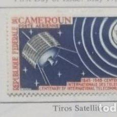 Sellos: O) 1965 CAMERUN, SYNCOM SATELLITE E ITU, UNION INTERNACIONAL DE TELECOMUNICACIONES. SCT C54, XF. Lote 257833450