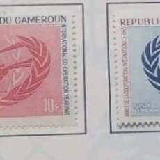 Sellos: O) 1965 CAMERÚN, EMISIÓN Y NÚMERO ORDINARIO, EL AÑO DE COOPERACIÓN INTERNACIONAL, SCT 423-C57, XF. Lote 257838590