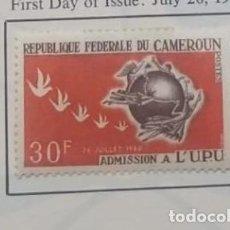 Sellos: O) 1965 CAMERÚN, UPU, MONUMENTO BERN, ADMISIÓN A LA UPU, PALOMA Y GLOBO, EMBLEMA, SCT 422, XF. Lote 257840890