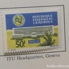 Sellos: O) 1966 CAMERÚN, SEDE DE LA UIT GINEBRA, COOPERACIÓN INTERNACIONAL, LEY 440, XF. Lote 257849185