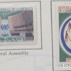Sellos: O) 1966, ADMISIÓN DE CAMERÚN A LA ONU, 6 SÍMBOLO Y HOMBRES BAILANDO ALREDEDOR DE LA ONU, ASAMBLEA GE. Lote 257853055